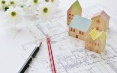注文住宅の流れ