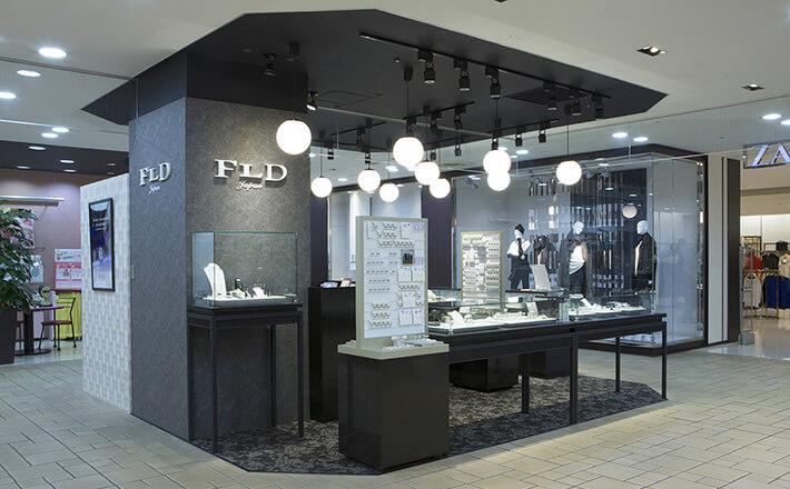港北TOKYU S.C.店